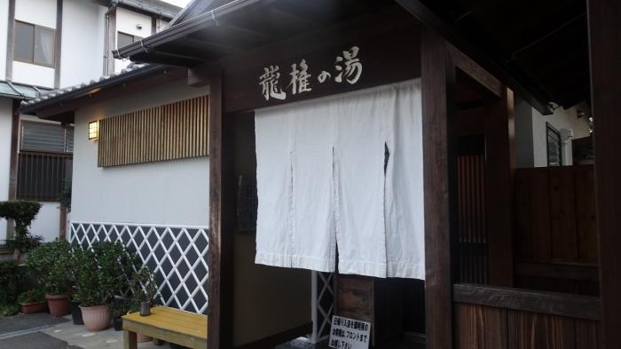 弓ヶ浜いち番館部屋・施設 (6)