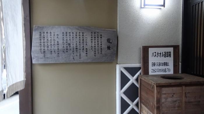弓ヶ浜いち番館部屋・施設 (7)