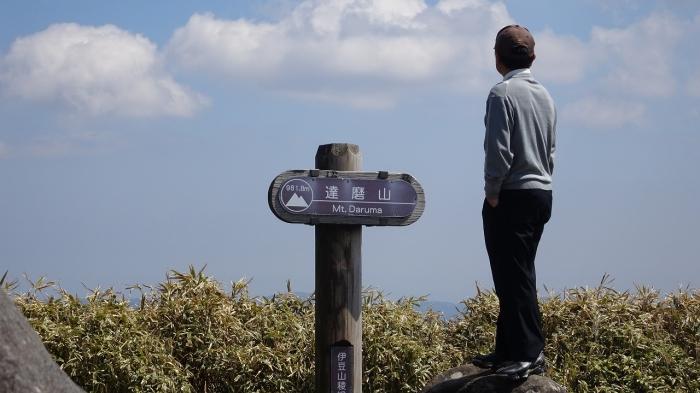達磨山 (8)