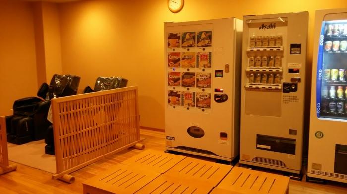 赤沢ホテル部屋・風呂 (10)