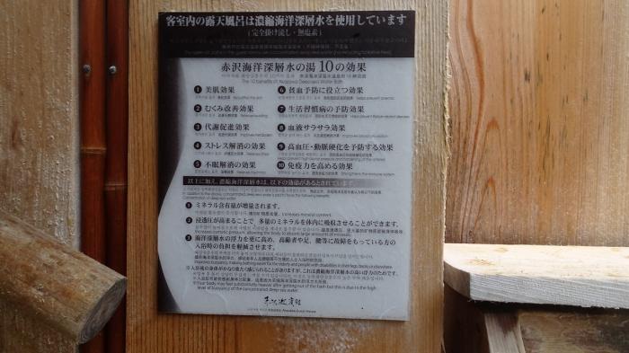 迎賓館部屋 (14)