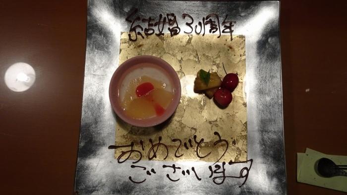 夕食 (14)