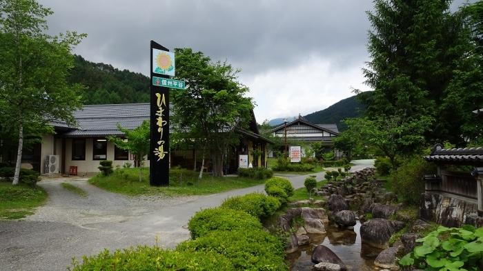 ひまわり館施設 (2)