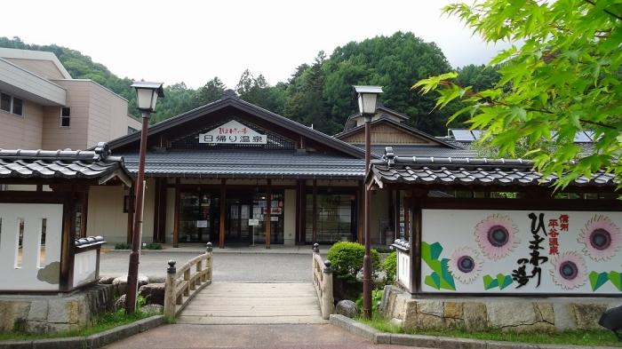 ひまわり館施設 (1)