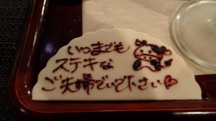 ふるさと館夕食 (13)
