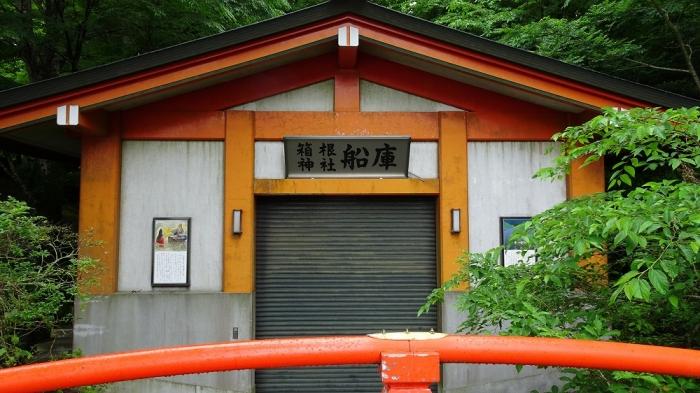 箱根までの道中 (7)