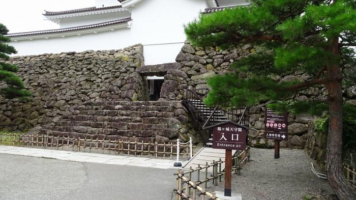 若松城 (4)