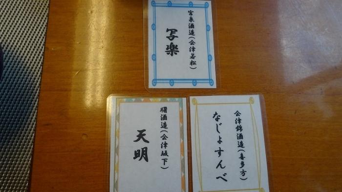 住吉館食事 (3)