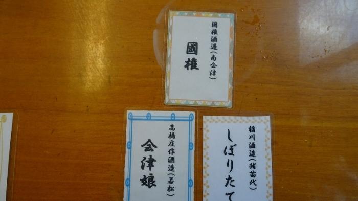 住吉館食事 (4)