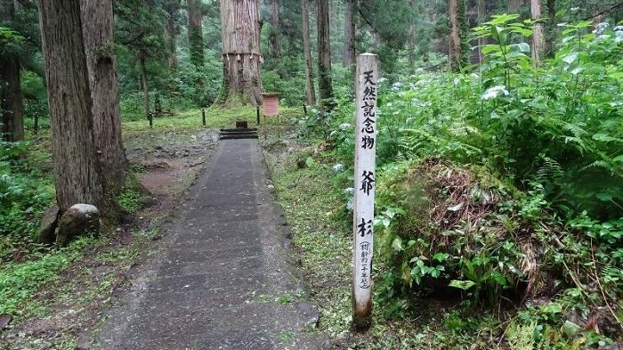 出羽三山 (6)