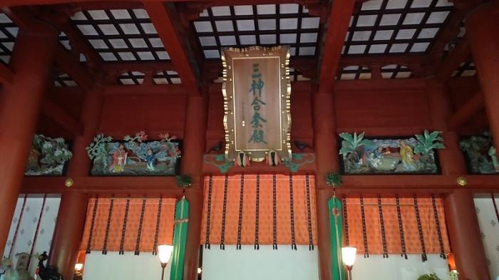 出羽三山 (12)