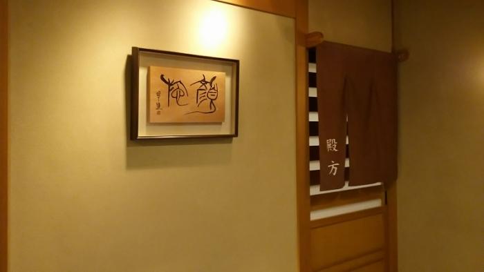 松庵風呂 (1)