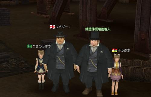 ぱるさんとw