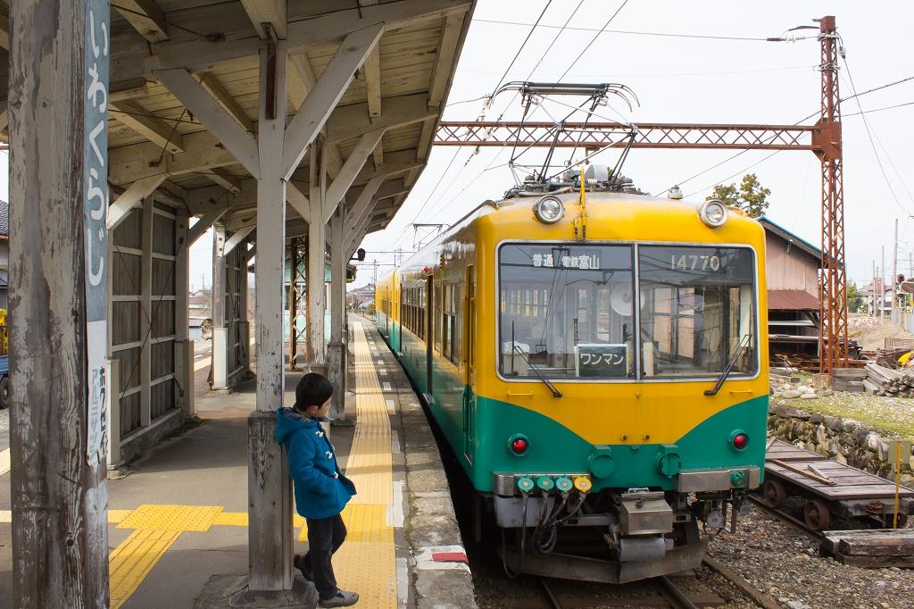 富山地鉄2016_3_13