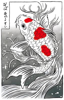 001sutekka9200464979646.jpg