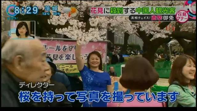 chinese_tourists_make_japan_tv10.jpg