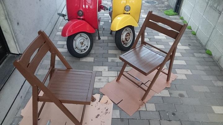 新椅子べスパバック