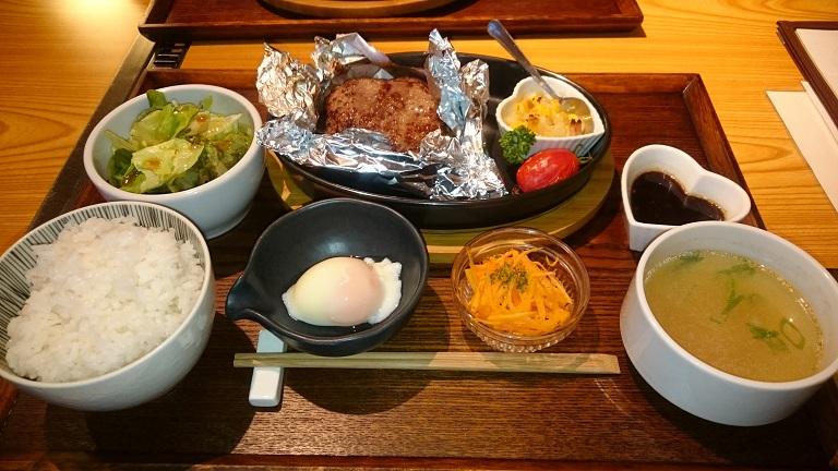 ハンバーグセット1500円