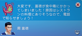 20160608_003002.png