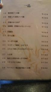 7hayasi10.jpg
