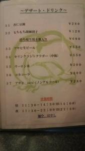 7hayasi11.jpg