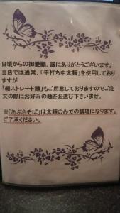 7hayasi7.jpg