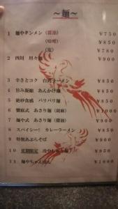 7hayasi8.jpg