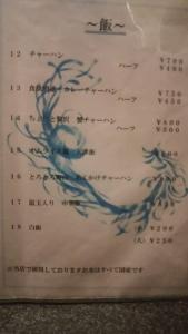 7hayasi9.jpg