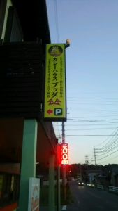 curryhouse_budda_2.jpg
