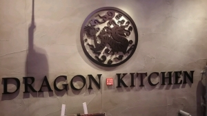 dragon_kitchen3_2.jpg