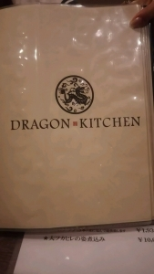dragon_kitchen3_6.jpg