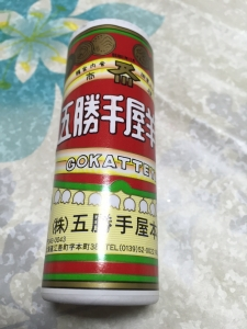 gokatteyayokan_10.jpg