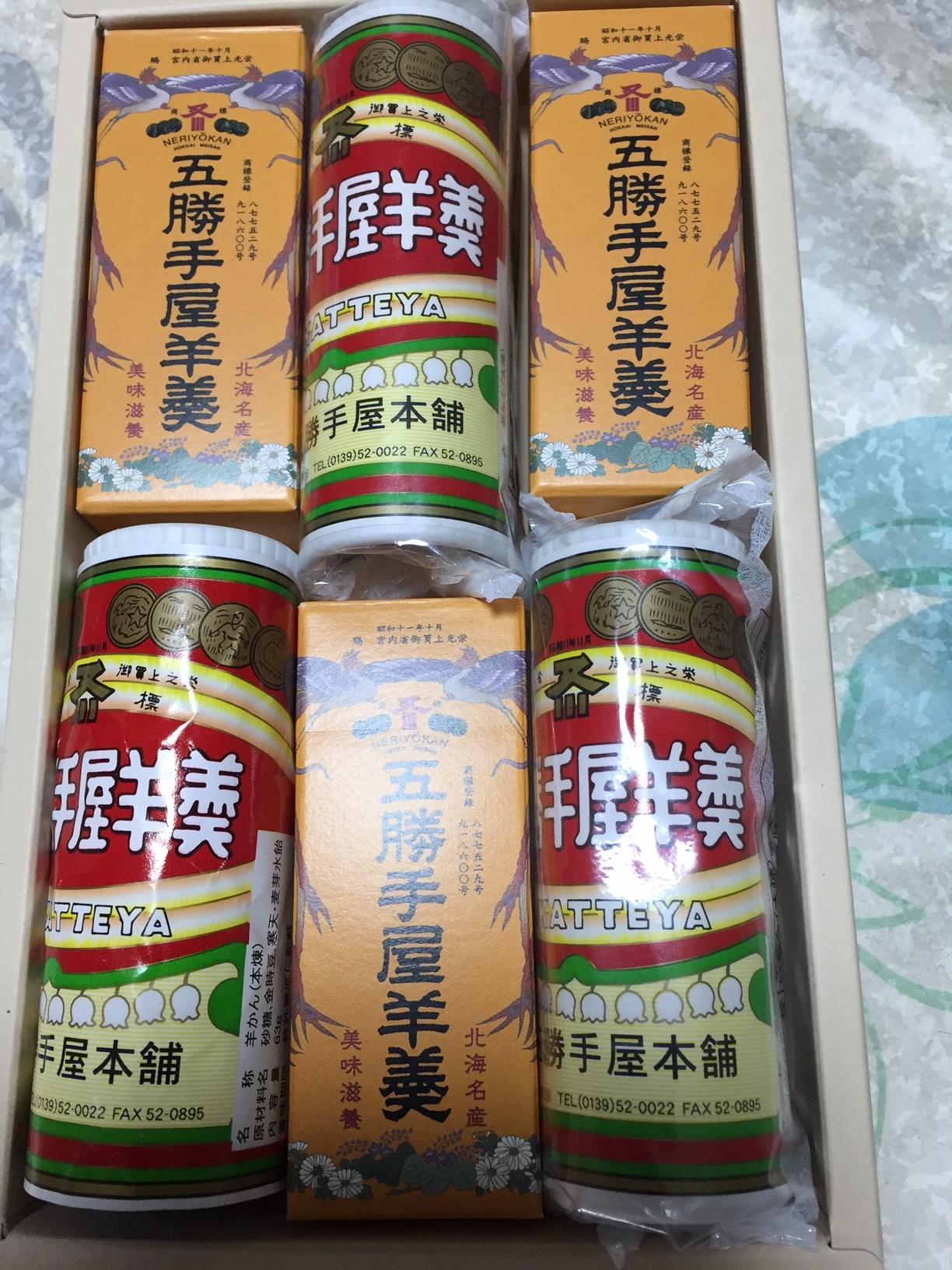 gokatteyayokan_3.jpg