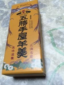 gokatteyayokan_8.jpg