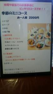 inakin_18.jpg