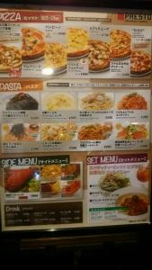 kariya_presto_3.jpg