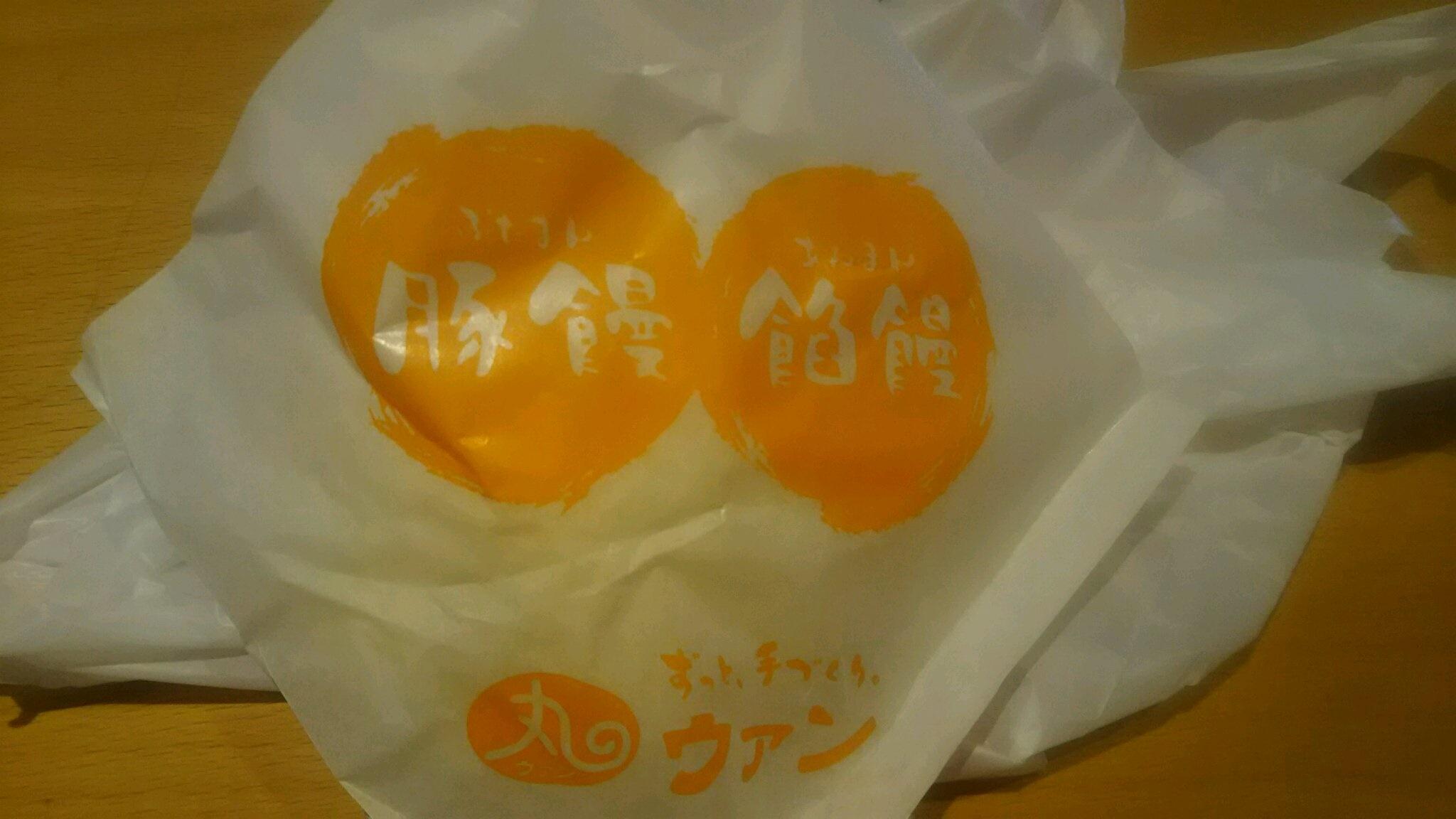 kariya_wan_3.jpg