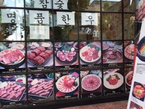 koreayakiniku2_22.jpg