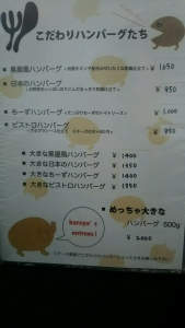 kuroya_10.jpg