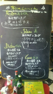 kuroya_11.jpg