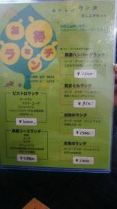 kuroya_6.jpg