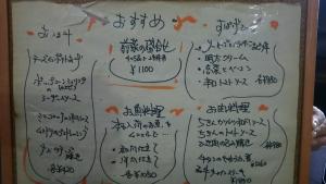 kuroya_7.jpg