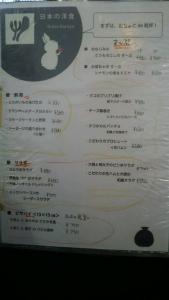 kuroya_8.jpg