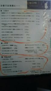 kuroya_9.jpg