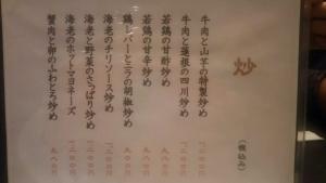 kurumian2_13.jpg