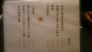 kurumian2_14.jpg