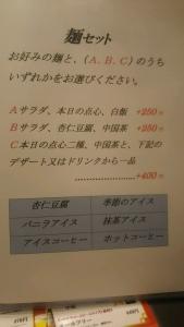 kurumian3_10.jpg