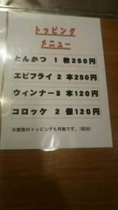 mahonotamago5.jpg