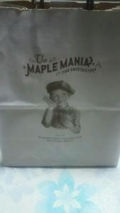 maple_mania_1.jpg