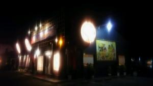namasute3_1.jpg